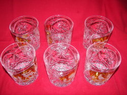 engraved glass set